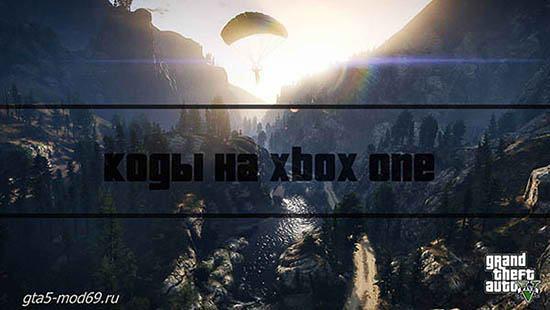9-kodu-na-xbox-one